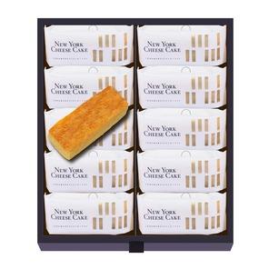 ニューヨークチーズケーキ 10個入り
