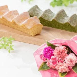 母の日花束セット「ねんりん家 マウントバーム詰合せ(しっかり芽)」