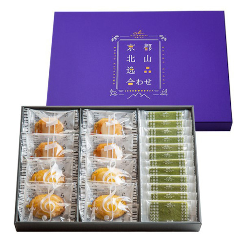 京都北山逸品合わせ2種