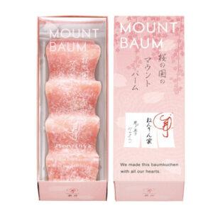桜の国のマウントバーム1本入