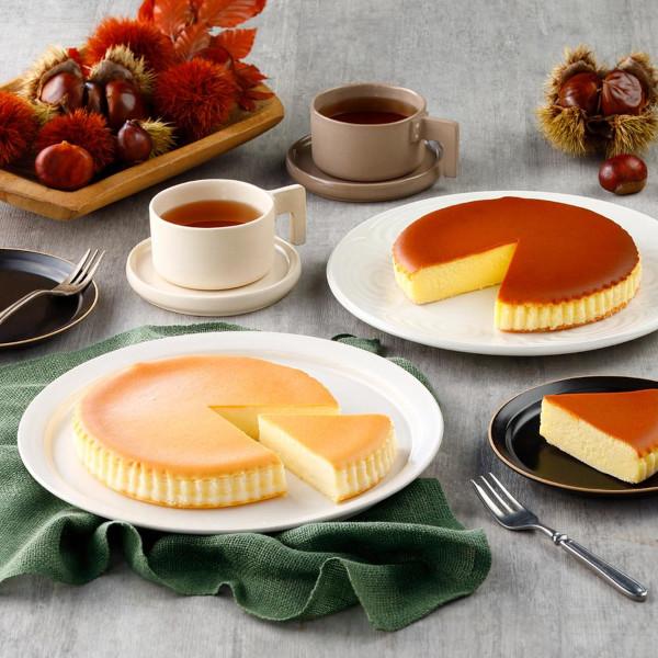 秋のチーズケーキ食べ比べセット