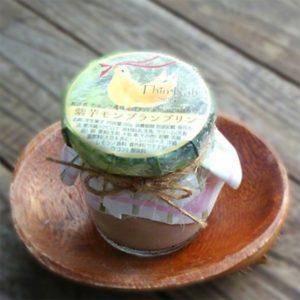 紫芋モンブランプリン
